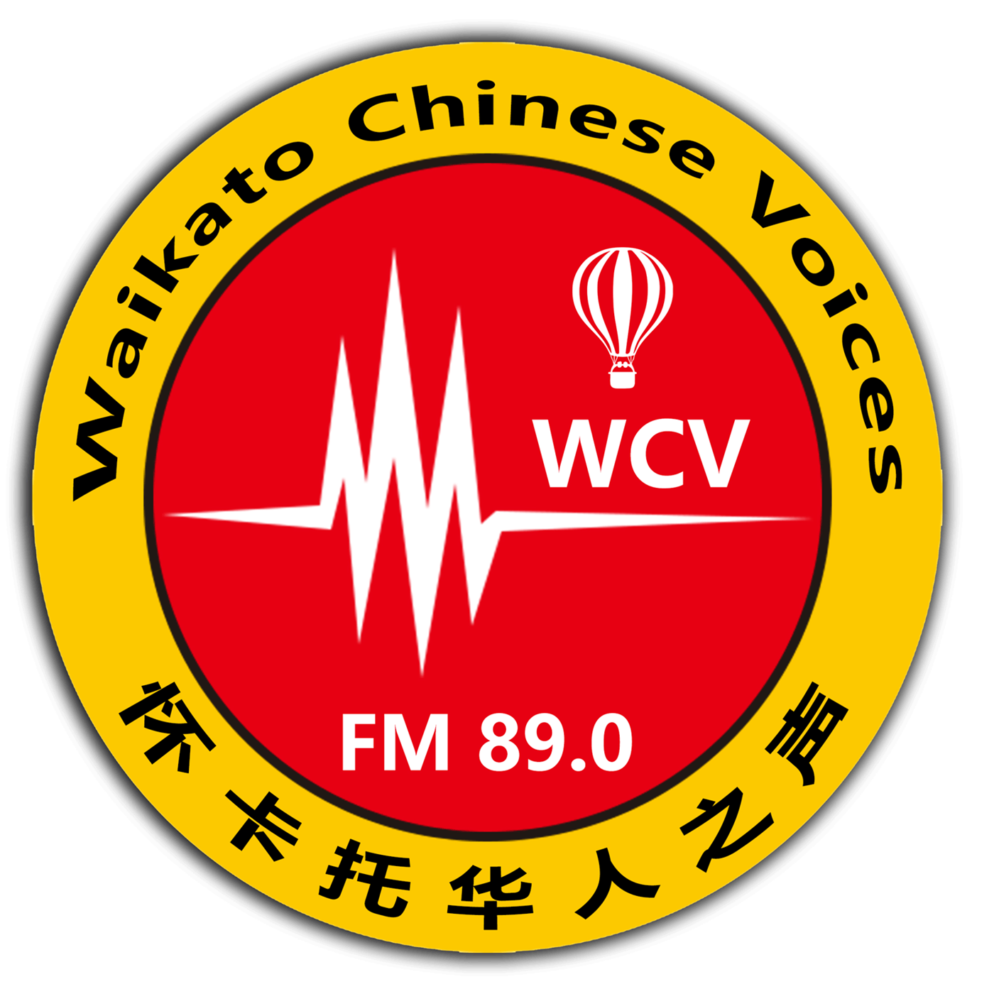 Waikato Chinese Voices