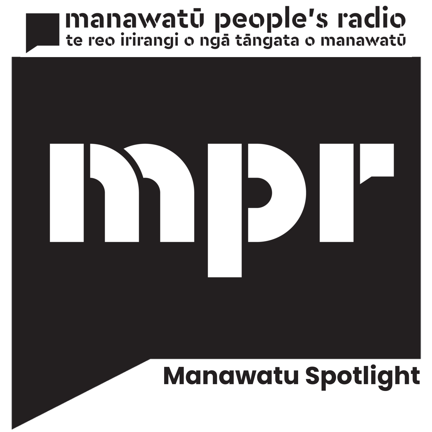 Manawatu Spotlight - 17-07-2018 - Episode 77
