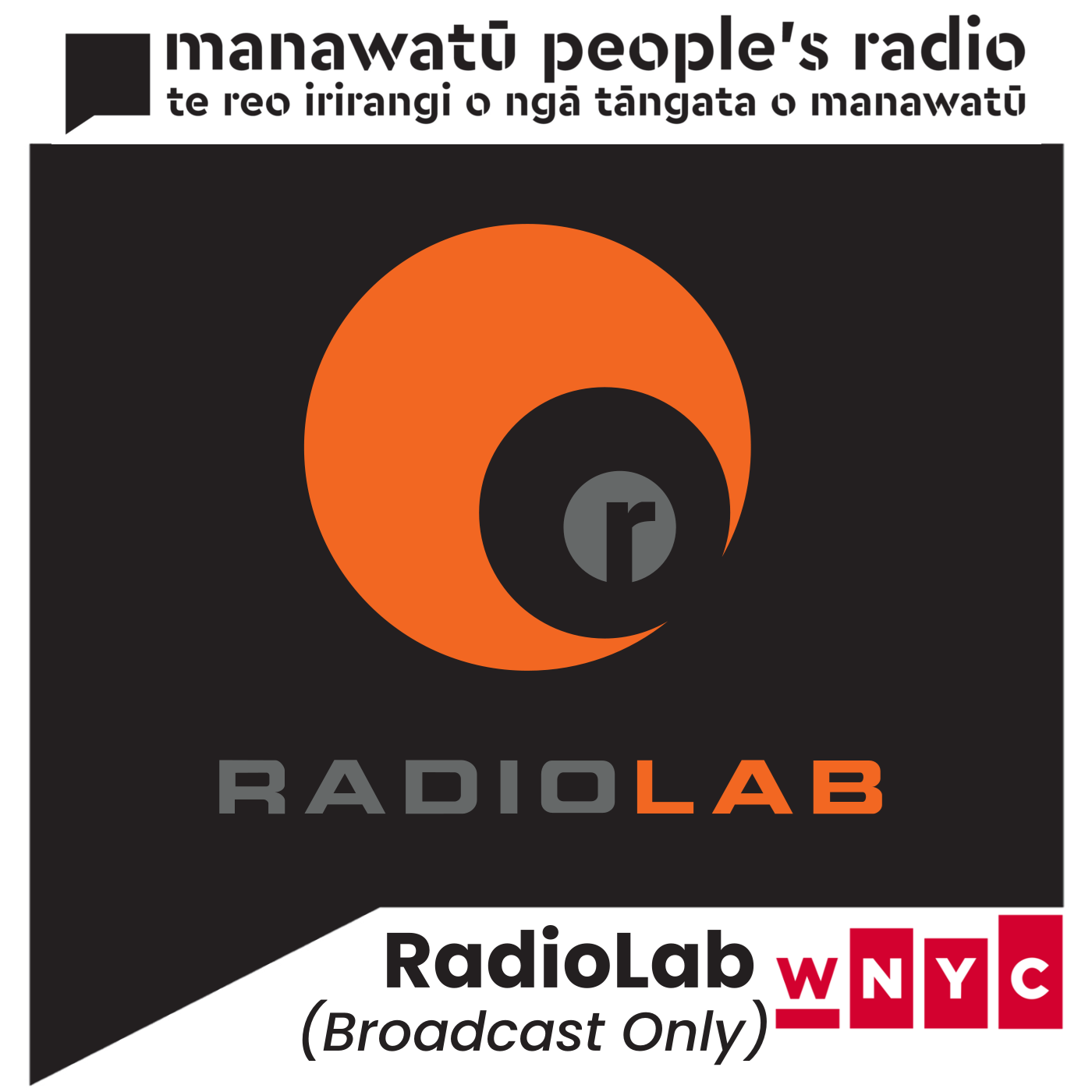 Radiolab (Broadcast Only)
