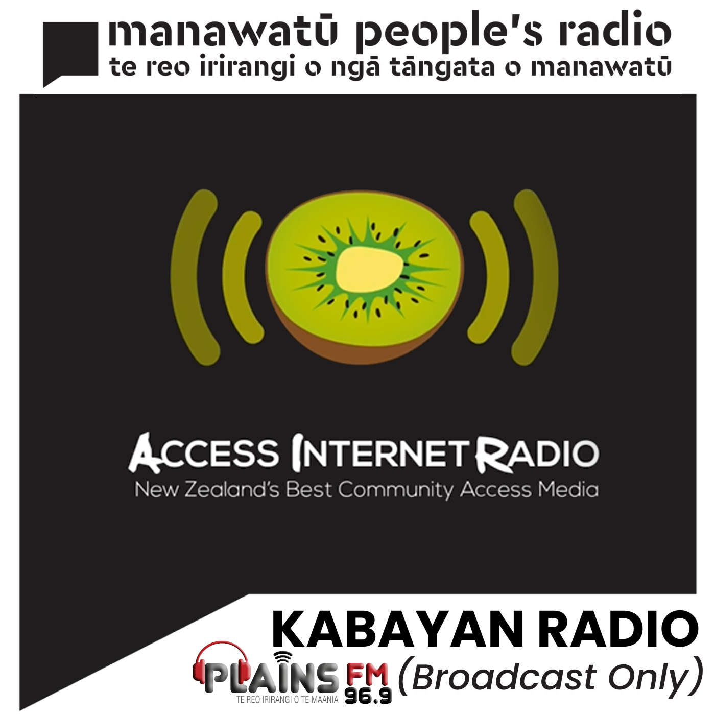 Kabayan Radio (Broadcast Only)